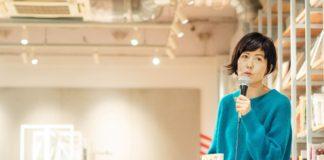 小島慶子,朝渋,さよならハラスメント,講演,イベント